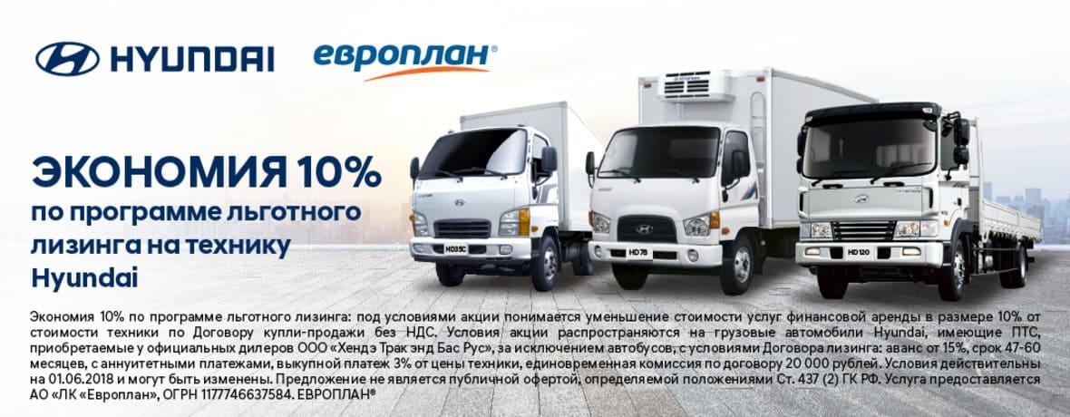 ≈вроплан спецтехника пассажирские перевозки иваново микроавтобусом