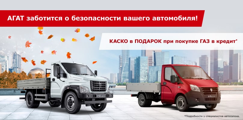 авто газ кредит взыскание процентов по займу